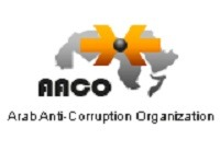 The Arab Anti-Corruption Organization - Lebanon